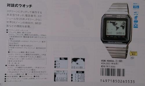DSC_2859.jpg
