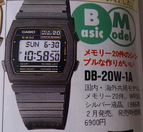 DSC_6251.jpg